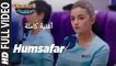 Humsafar (Full Video) النسخة النسائية | Badrinath Ki Dulhania| أغنية فارون دهاوان وعلياء بهات مترجمة |بوليوود عرب