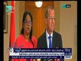 غرفة الأخبار | كوبلر: ليبيا تواجه أزمات هائلة وحلها يكمن في تشكيل حكومة قوية