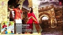 Kaathaga (Audio)    Idhu Namma Aalu    T R Silambarasan ,Nayantara,Andrea, Kuralarasan T.R