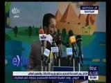غرفة الأخبار   افتتاح يوم الهندسة المصري بحضور وزيري الاتصالات والتعليم العالي