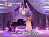 Aya Matsuura - Suna wo kamu you ni NAMIDA
