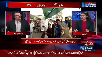 Live With Dr Shahid Masood – 8th April 2017