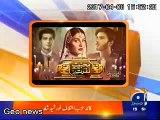 Darama Mohabbat tum see nafrat hay on Geo TV Darama cast Imran abbas and ayza khan