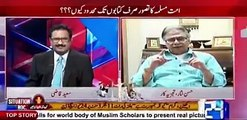 Hassan Nisar badly criticizes government on their recent announcement in Ramzan.