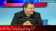 Shoaib Akhtar Criticized on Pakistani Bowling Against WI - YouTube