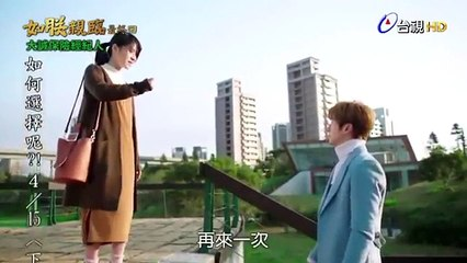 如朕親臨 第17集 The King of Romance Ep17 Part 2