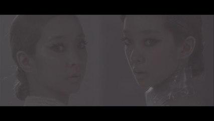 AMIAYA - Dio