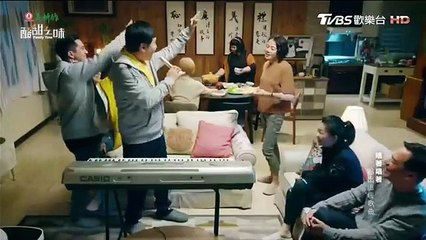 酸甜之味 第4集 Family Time Ep4 Part 1