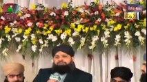 Exclusive- Ya Nabi Salam Alaika by Alhaj Muhammad Owais Raza Qadri|naat, naats|naat 2017|new naat 2017| new naats 2017|naat sharif|naarif 2017|new naat sharif 2017|aat videos| best nat| best naat|new naat| new naats| naat sharif urdu| naat sharif 2017