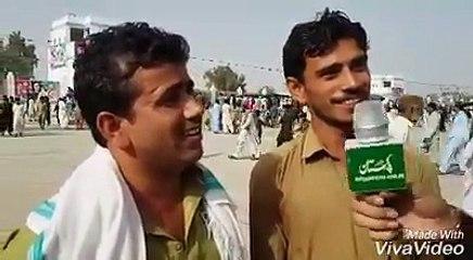 PPP kay Jahil