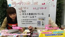 【ギネス記録コンドーム】ギネス世界記録に登録されている?【Hクイズ】