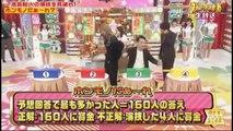 [JP Show] ローラ、堀内敬子、設楽統、石黒賢の4人のうち1人が本物の激辛麻婆豆腐を食べます !!  オールスター感謝祭2016秋
