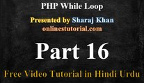 PHP Tutorial in Hindi Urdu 16 - PHP While Loop with Example