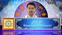 Weekly Horoscope (10 April to 16 April) साप्ताहिक राशिफल   Astrology   Boldsky