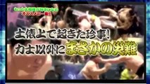 Strong Japan national sport sumo