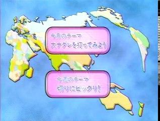 結城聡のこれが世界の新感覚(10) 「大ナダレを打ってみよう」切りにビックリ! 2007/12/9