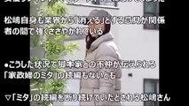 【芸能ゴシップ】TBSドラマ『レッドクロス~女たちの赤紙~』主演