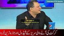 Shoaib Akhtar Criticized on Pakistani Bowling Against WI
