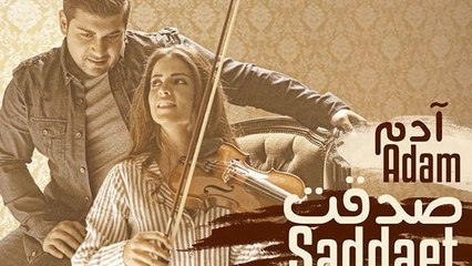 ADAM - Saddaet