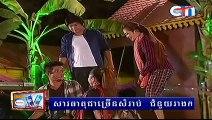 Khmer comedy, Pekmi comedy, Vannak Snae, 01 20 March 2015
