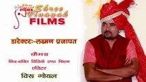New Rajasthani Dhamaka मारवाड़ी dj सांग 2017 !! Marwadi DJ song !! from Rajasthani video राजस्थानी वीडियो - Download Facebook Videos