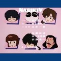 45. Ranma 12 ending 4 Lambada Ranma  en japones HD