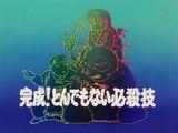 199. Ranma 12 Capitulo 67 Ranma adivina el último movimiento