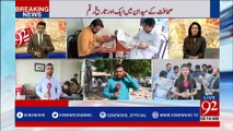 First day of daily 92 news -10-04-2017- 92NewsHDPlus