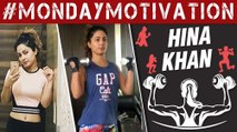 HINA KHAN Secret Tips For Summer And Healthy Life | MONDAY MOTIVATION | TellyMasala