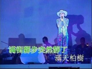 Anthony Wong - Zai Jian Er Ding Mu