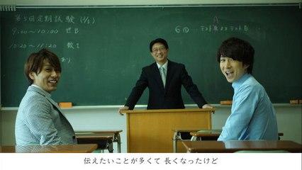 USAGI - From Sensei -Sotsugyo-