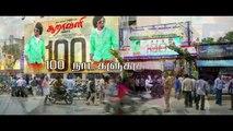 new tamil movies 2015 _ Aadama jaichomada _ tamil full movie 2015 new releases _ FULL HD 1080 (Cinema Movies Online free watch Subtitles and Dubbed movie 2016) part 3/3