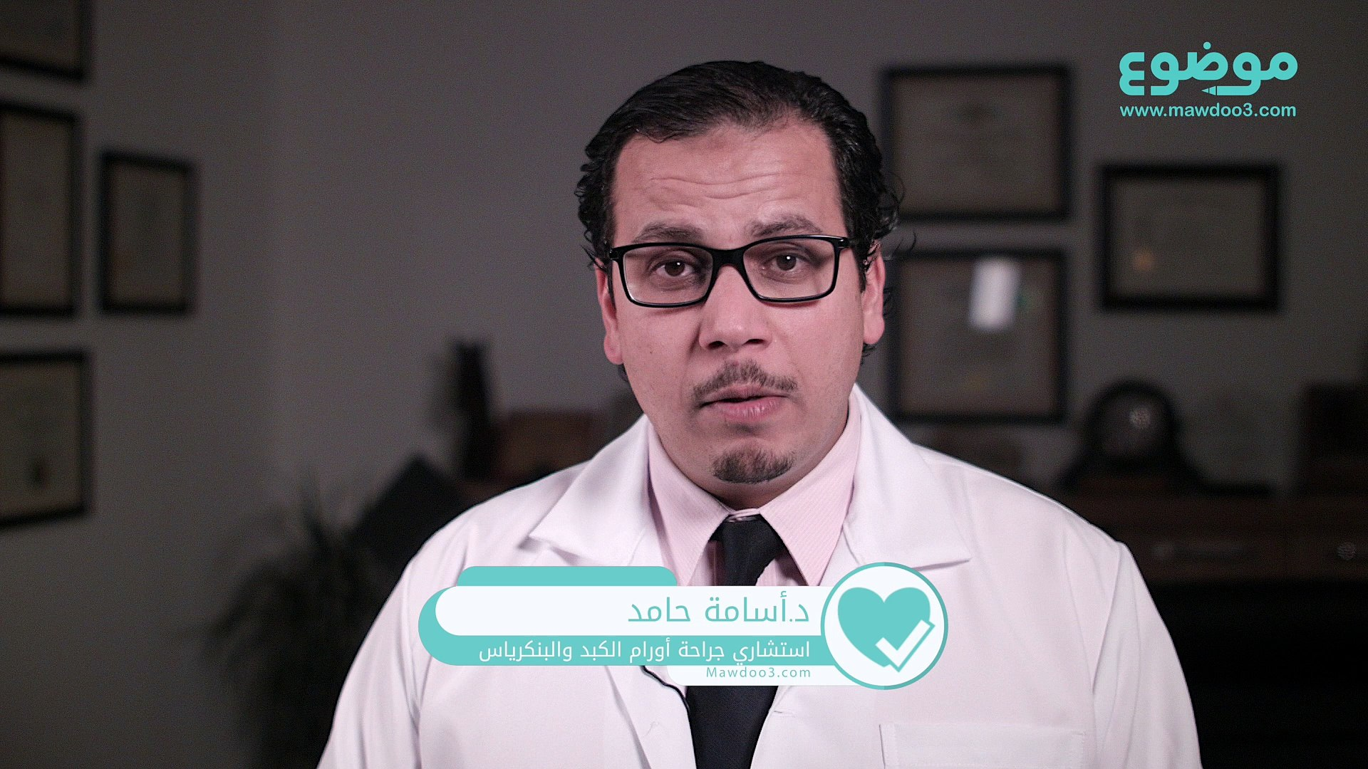 #موضوع: ما هي عملية تكميم المعدة؟
