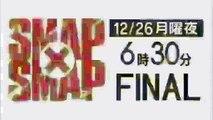 全日本フィギュアスケート選手権2016男子ショートプログラム  2016年12月23日 Part3/3 part 2/2