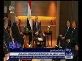 غرفة الاخبار | الرئيس السيسى يؤكد على دعم محدودى الدخل على هامش قمة العشرين