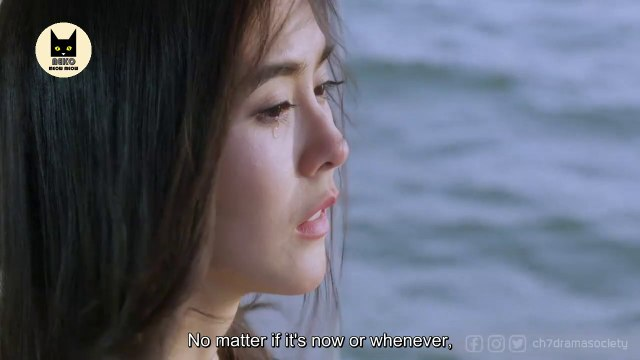 So Sanaeha โซ่เสน่หา Trailer 3 [ENG SUB]