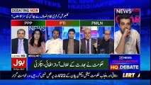 Jan Achakzai views on the policies of Pakistan towards India in BOL NEWS HQ