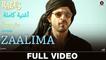 Zaalima | Full Video Song| Raees |أغنية شاروخان وماهيرا خان مترجمة | بوليوود عرب