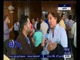 غرفة الأخبار | اتحاد الكرة المصري يجري انتخابات لاختيار مجلسه الجديد