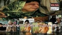 Maa ki Faryad in Urdu Sad story Beautiful Voice 2017 Haji Imran Attari 2017|naat, naats|naat 2017|new naat 2017| new naats 2017|naat sharif|naarif 2017|new naat sharif 2017|aat videos| best nat| best naat|new naat| new naats| naat sharif urdu