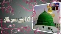 Maa Ki Shan 2017 Meri Maa Tujhe Salam Meri Maa Meri Jannat New Sad Story 2017 Must watch|naat, naats|naat 2017|new naat 2017| new naats 2017|naat sharif|naarif 2017|new naat sharif 2017|aat videos| best nat| best naat|new naat| new naats| naat sharif urdu