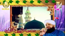 Meri Arzo MUHAMMAD صلی اللہ علیہ وآلہ وسلم by Alhaj Muhammad Owais Raza Qadri|naat, naats|naat 2017|new naat 2017| new naats 2017|naat sharif|naarif 2017|new naat sharif 2017|aat videos| best nat| best naat|new naat| new naats| naat sharif urdu
