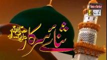 Mian Muhammad Nawaz Sharif President PML N Hosting a Mehfil e Naat 2017 must watch|naat, naats|naat 2017|new naat 2017| new naats 2017|naat sharif|naarif 2017|new naat sharif 2017|aat videos| best nat| best naat|new naat| new naats| naat sharif urdu