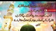 Most Beautiful Naat Sharif 2016 Jahan Main Jitne Rasool|naat, naats|naat 2017|new naat 2017| new naats 2017|naat sharif|naarif 2017|new naat sharif 2017|aat videos| best nat| best naat|new naat| new naats| naat sharif urdu