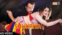 Pashto New Songs 2017 Sitara Yonas  Shahsawar - Shukriya Sha Laila