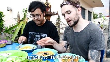 ฝรั่งรีวิวขนมจีน ( Trying Thai Rice noodle )  •• South of Thailand Day 3 ••