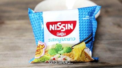 ฝรั่งรีวิวมาม่าไทย 2 ( Thai Super Noodles 2 ) ••EAT IT ALL ••