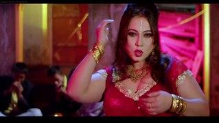 Aj Rate Neshar Asore -  আজ রাতে নেশার আসর   Bangla Movie Item Song