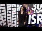 "Kat Dennings ""30th Israel Film Festival Los Angeles"" Red Carpet"