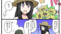【衝撃】夏の終わりの幼馴染の物語を描いた切ないショートストーリーの結末がこちら!